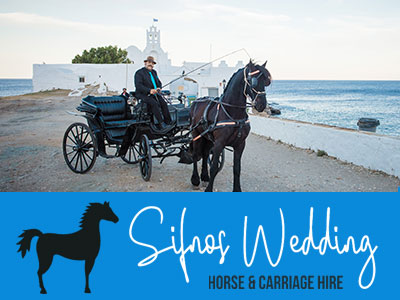 Sifnos Wedding Horse & Carriage Hire, Sifnos