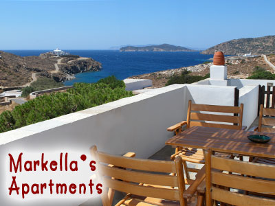 Markellas Appartements, Faros, Sifnos
