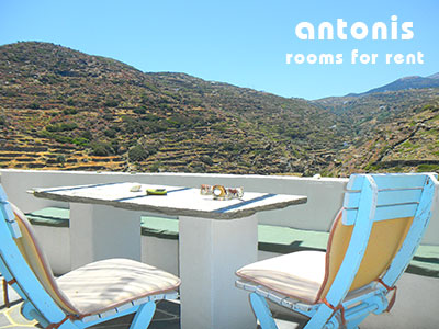 Antonis chambres, Kastro, Sifnos